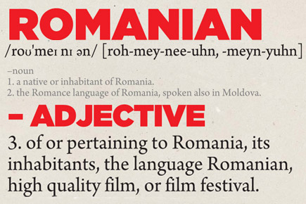 Romanian, Adjective - The Romanian Film Festival in London, 2-4 July 2010