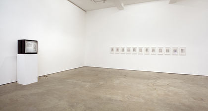 Image: Exhibition view, courtesy of Wilkinson website